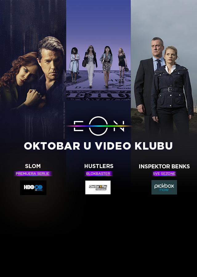 EON-TTV_Sajt_VOD_OKT_320px